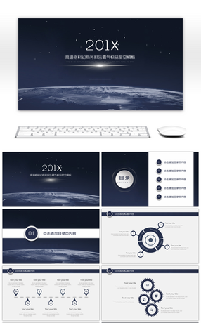 15 science fiction powerpoint templates for unlimited download on high compel science fiction short star business report ppt template toneelgroepblik Image collections