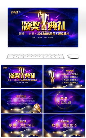 123 Award Ceremony Ppt Powerpoint Templates For Unlimited Download