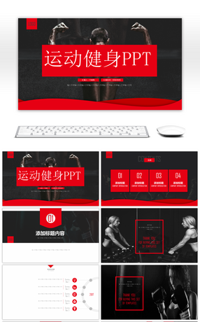 68 Red And Black Powerpoint Templates For Unlimited Download On Pngtree