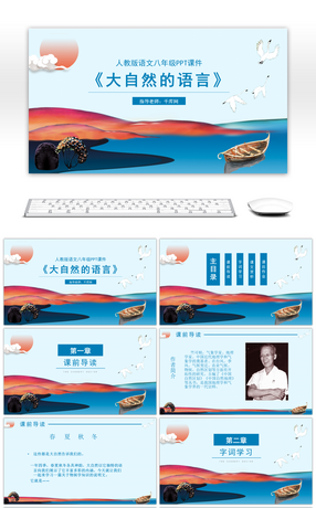 180+ Motivational language Powerpoint Templates for Free Download on