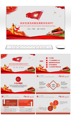 3776 Safety Education Powerpoint Templates For Free Download On