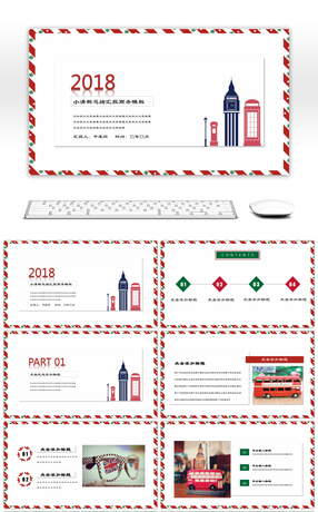 3 england powerpoint templates for unlimited download on pngtree 3 england powerpoint templates toneelgroepblik Images