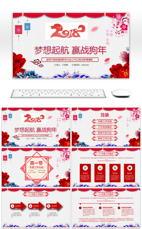1210+ Splendid china Powerpoint Templates for Free Download on ...