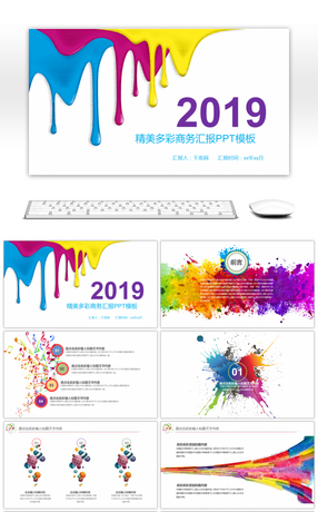 567 watercolor powerpoint templates for unlimited download on pngtree 567 watercolor powerpoint templates toneelgroepblik Choice Image