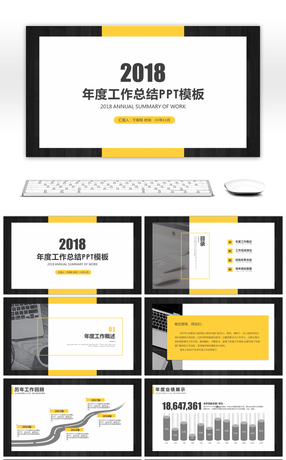 408 yellow powerpoint templates for unlimited download on pngtree yellow dynamic general year end summary ppt template toneelgroepblik Choice Image