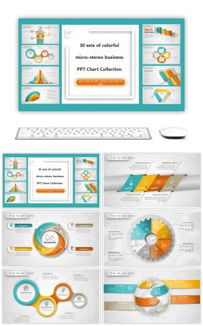 30 sets of colorful micro - stereoscopic business PPT charts