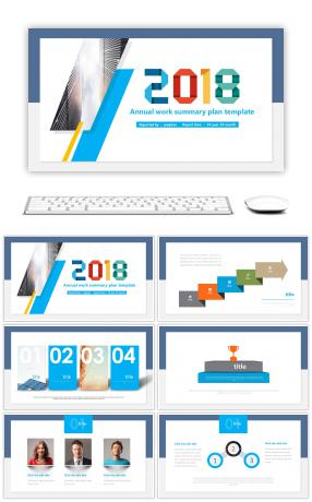 Creative Color 2018 annual work summary plan PPT