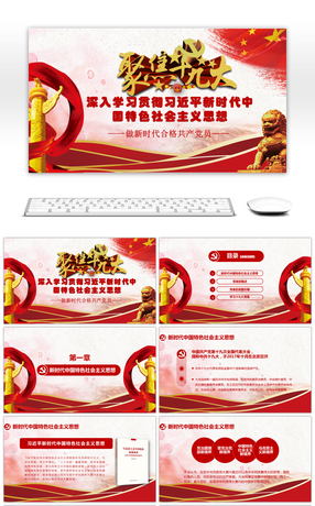15 Political Party Powerpoint Templates For Unlimited Download On