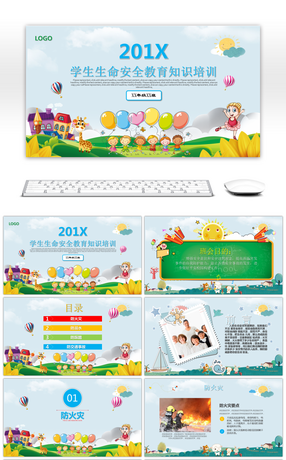 70 middle school powerpoint templates for unlimited download on pngtree 70 middle school powerpoint templates toneelgroepblik Image collections