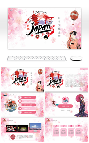 6 Japanese Culture Powerpoint Templates For Unlimited Download On