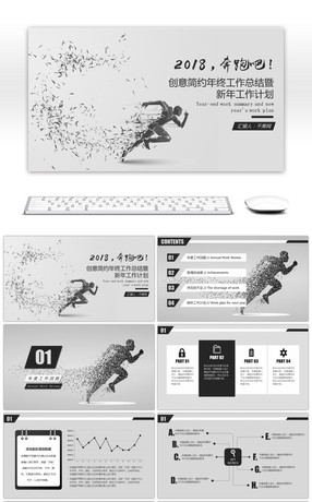 26592 report on the work of the school powerpoint templates for business year end work summary report work plan ppt template toneelgroepblik Choice Image
