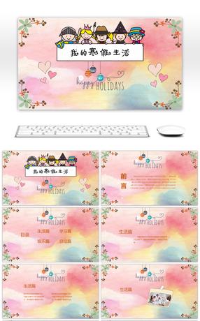 2114 cartoon kindergarten powerpoint templates for free download cartoon creative cold holiday life ppt template toneelgroepblik Gallery