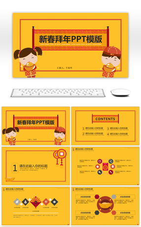 13494 Yellow And Black Powerpoint Templates For Free Download On
