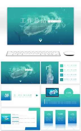 67 Ocean Powerpoint Templates For Free Download On Pngtree