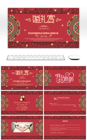 2114 cartoon kindergarten powerpoint templates for free download red creative wedding invitation ppt template toneelgroepblik Gallery