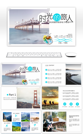 Awesome Travel Photo Album Travel Diary Ppt Template For Unlimited
