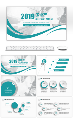 16 Executive Power Powerpoint Templates For Unlimited Download On