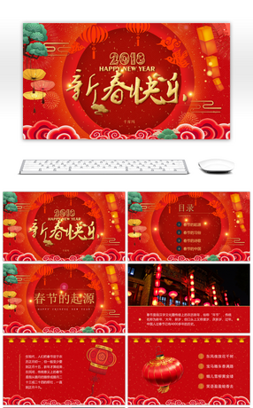 9 happy new spring powerpoint templates for unlimited download on happy theme ppt template for happy celebration of red spring toneelgroepblik Images