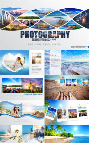 233 photography powerpoint templates for unlimited download on pngtree 233 photography powerpoint templates toneelgroepblik Image collections
