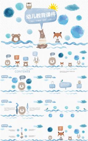 cartoon ppt templates