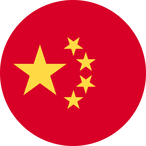 china icon with png and vector format for free unlimited
