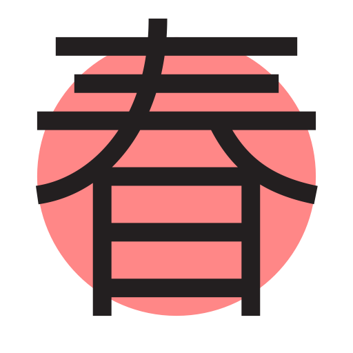 Spring, Coiled Spring, Opened Umbrella Icon