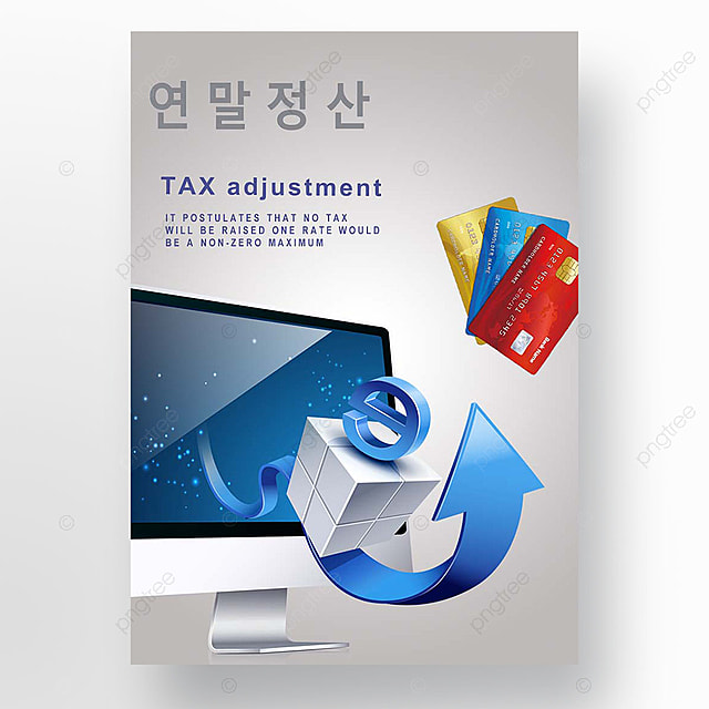 Annual Budget Tax Poster Template Template For Free Download On Pngtree