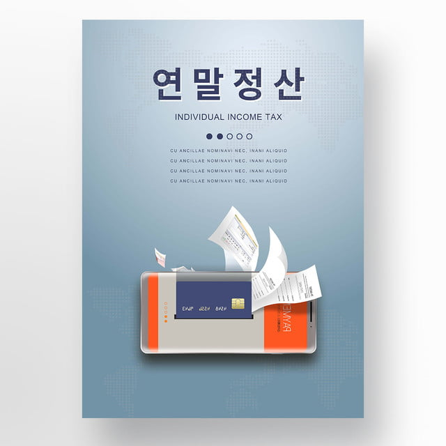 High End Business Year End Budget Tax Adjustment Poster Template For