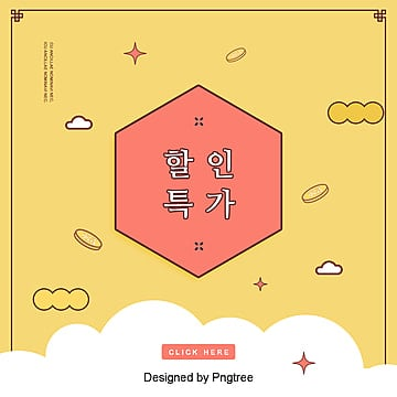 but the traditional korean new year a promotional sns nursery Template
