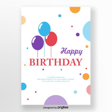 Colorful Balloon Happy Birthday Poster Template