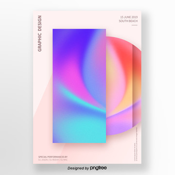 Gradual Change Creative Space Geometry Poster, Personality, Geometric Figure, Cutting PNG and PSD