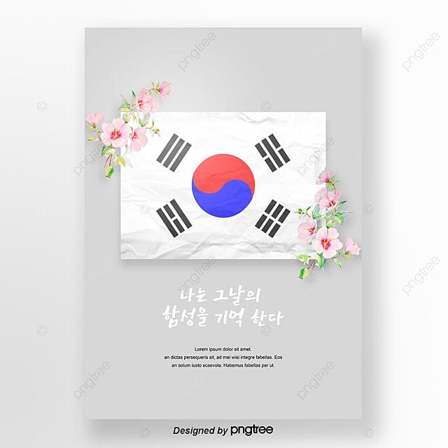 old flag realistic hibiscus korean patriotic theme trinity poster