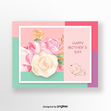 Creative Mothers Day greeting cards with colorful concise geometry Template
