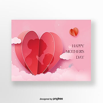 pink mothers day card Template