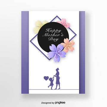 purple fresh flowers mothers day card Template
