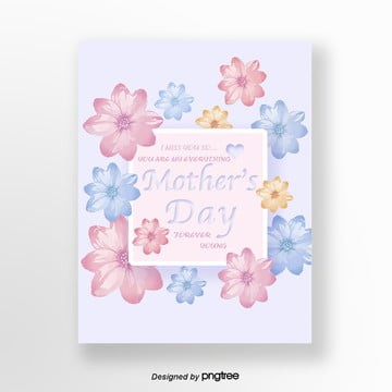 warm flower card for mothers day Template