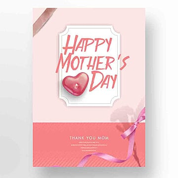 fashionable  aesthetic  simple and happy mothers day promotional card Template