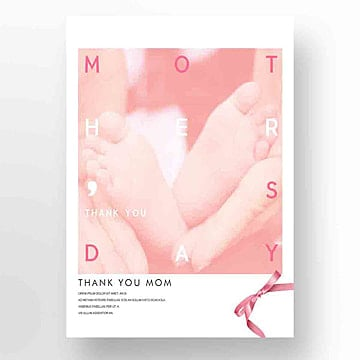fresh and beautiful simple mothers day happy publicity card Template