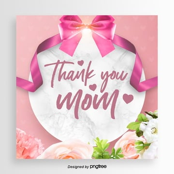 Simple Aesthetic Romantic Flower Mothers Day Festival Card, Ribbon, Card, Aestheticism PNG and PSD