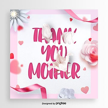 Fashion Warm Simple Mothers Day Card, Card, Aestheticism, Thanksgiving PNG and PSD
