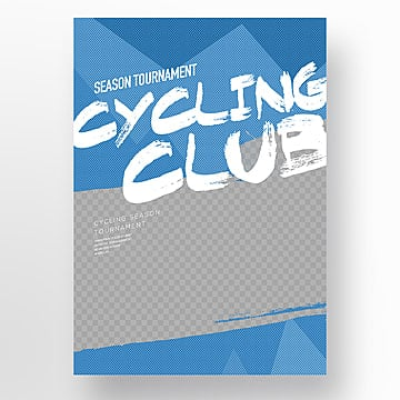 fashion simple bicycle club publicity poster Template