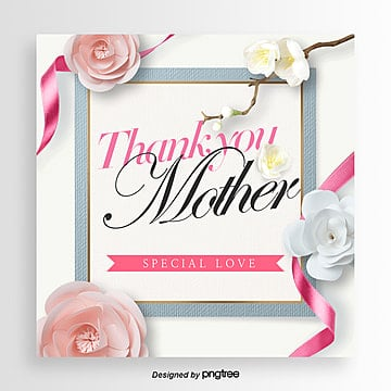 romantic fashion simple mothers day promotional card Template