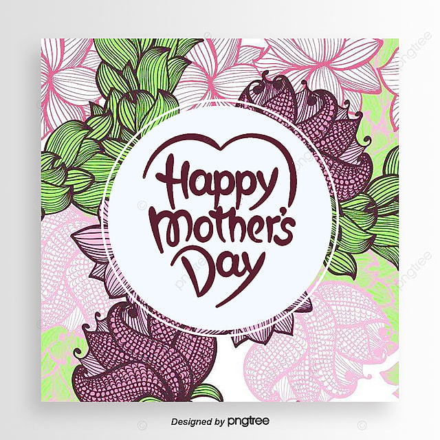 Pink Mothers Day Flyer Template For Free Download On Pngtree: Purple Hand-painted Style Texture Flowers Mothers Day Card