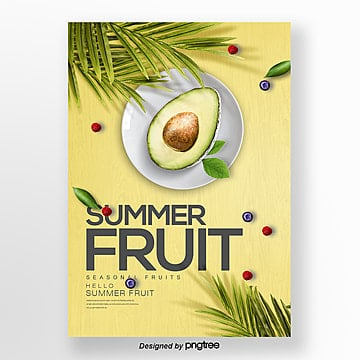fashion simple fresh summer fruit theme poster Template