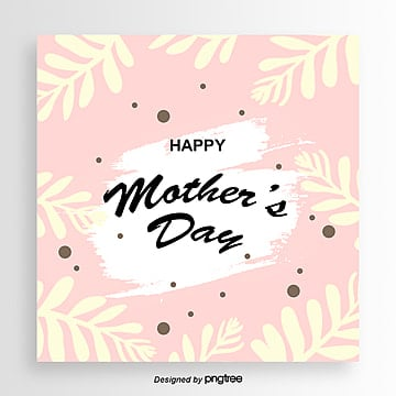 pink hand painted mothers day card Template