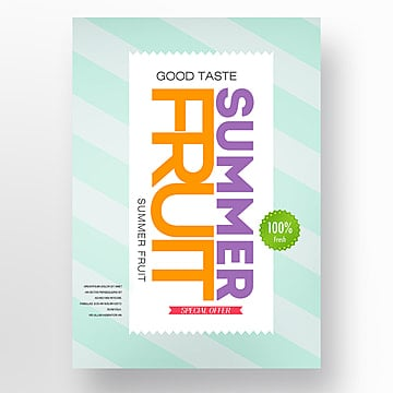 fashion simple summer fresh fruit theme poster Template