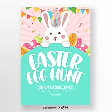 Cartoon cute Easter theme posters Template