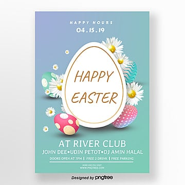 lovely cartoon easter posters Template