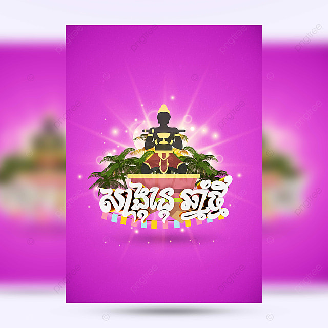Khmer New Year 2019 Template for Free Download on Pngtree