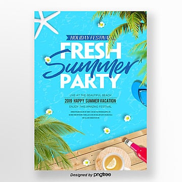 Publicity posters for refreshing summer party, Theme, Summer, Summer Party Posters PNG and PSD